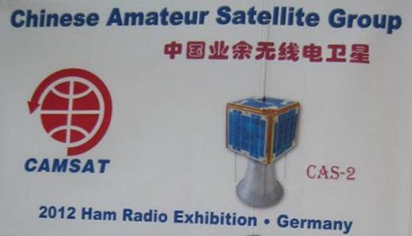 CAMSAT CAS-2 at Friedrichshafen Ham Radio 2012 Event