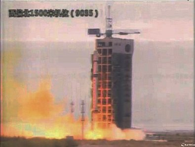 CZ-2D Launch