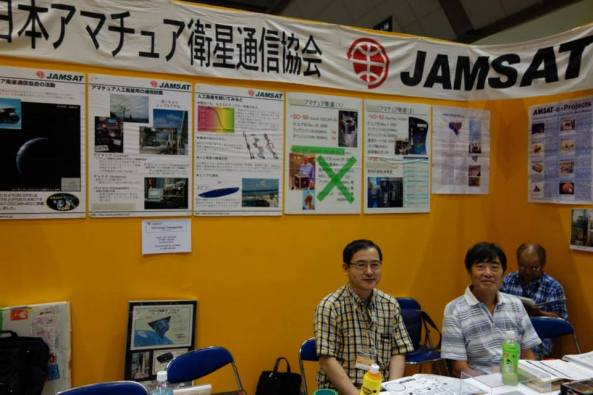 JAMSAT stand at the Tokyo Ham Fair 2013