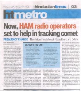 Hindustan Times October 17, 2013