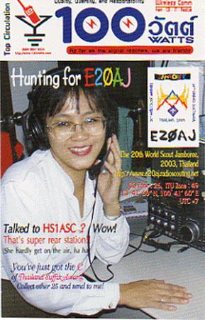 100 Watt Magazine Thida Denpruektham HS1ASC