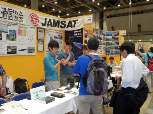 JAMSAT stand at the Tokyo Ham Radio Fair August 2014