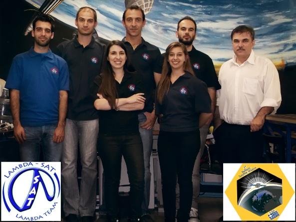 Some of the Lambda-Sat Team (right to left) Dr. Periklis Papadopoulos, Kostas Alexandrou, Eriana Panopoulou, Vaggelis Christodoulou, Maria Dimitrakopoulou, Charalabos Koulouris and Simos Kanis