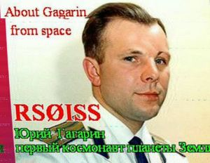 ISS SSTV received by Fabiano Moser CT7ABD on Sept 6, 2014 at 0910 GMT