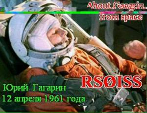 ISS SSTV received by Jan van Gils PE0SAT Sept 26. 2014 at 14:02 GMT