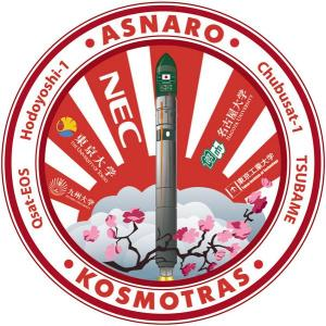Asnaro Mission Patch