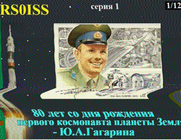 ISS SSTV 1/12 received by Martin Ehrenfried G8JNJ using the SUWS WebSDR Dec 18, 2014