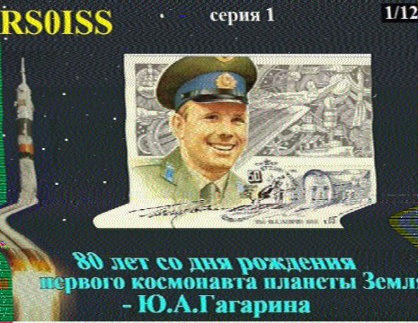 ISS SSTV 1/12 received by Martin Ehrenfried G8JNJ using the SUWS WebSDR Dec 18, 2014