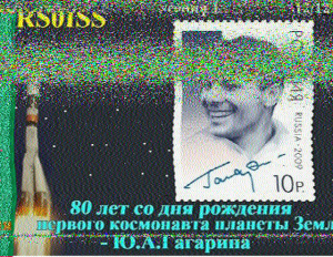 ISS SSTV image 12/12 received by Martin Ehrenfried G8JNJ using the SUWS WebSDR Dec 18, 2014