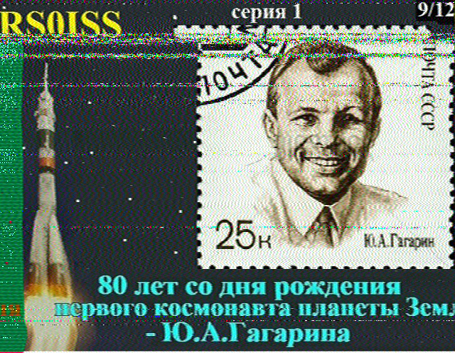 iss-sstv-martin-ehrenfried-g8jnj-using-suws-websdr-2014-12-18.png