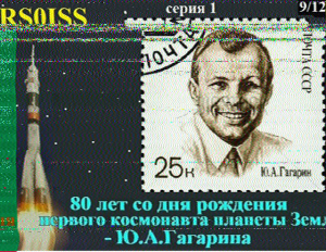 ISS SSTV image 9/12 received by Martin Ehrenfried G8JNJ using the SUWS WebSDR on Dec 18, 2014
