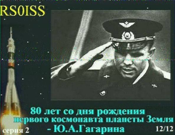 ISS SSTV image 12/12 received by Michał Zawada SQ5KTM at 2100 UT on January 31, 2015