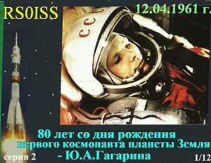 ISS SSTV image 1 received by Murray Hely ZL3MH January 31, 2015