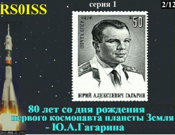 ISS SSTV image 2 received by Andrew Garratt M0NRD Feb 22, 2015