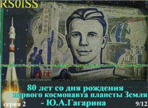 ISS SSTV image 9/12 received by Radek Karwacki on February 1, 2015