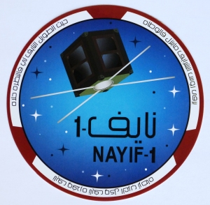 Nayif-1 Mission Patch