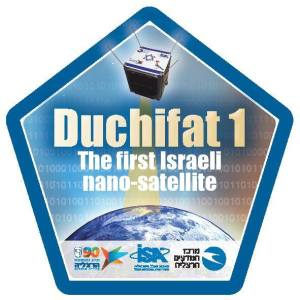 Duchifat-1 Mission Patch