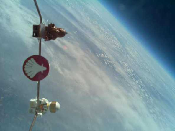 Image received from The Boswells School payload on June 29, 2015