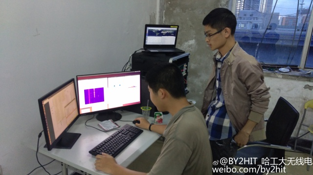Members of the Harbin Institute Of Technology Amateur Radio Club BY2HIT receiving LilacSat-2