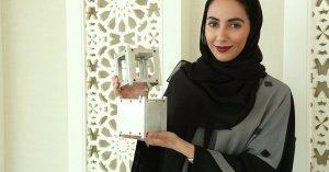 UAE Nayif-1 CubeSat