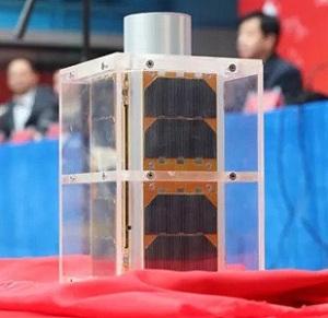 Zhou Enlai CubeSat