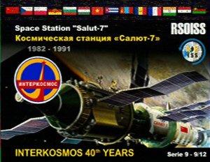ISS SSTV 9-9 Edmund Spicer M0MNG 2018-04-11-1730z