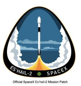 Es'hail-2 Mission Patch