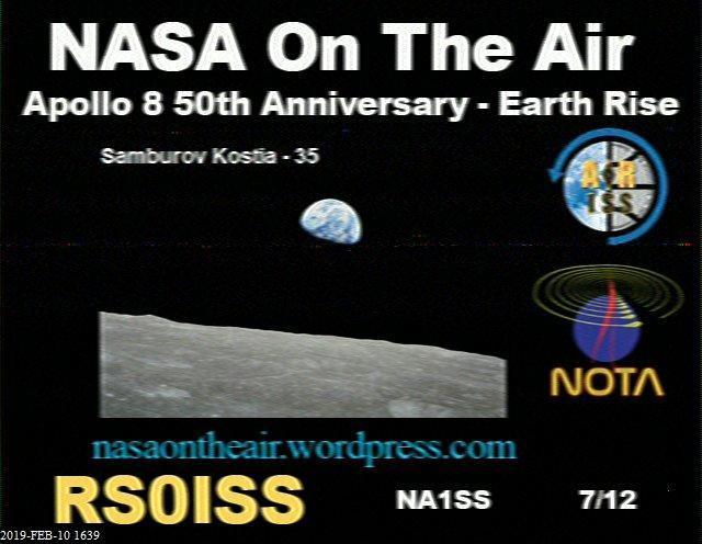 ARISS Slow Scan TV Event Feb 15-17 | AMSAT-UK