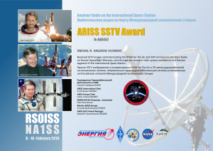 VU3WHO ARISS SSTV Award
