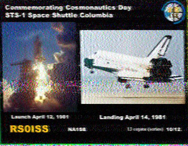 ISS SSTV Success | AMSAT-UK