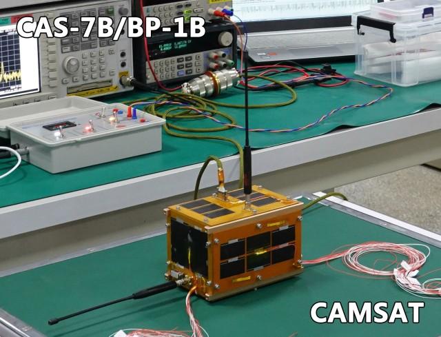CAS-7B / BP-1B undergoing test