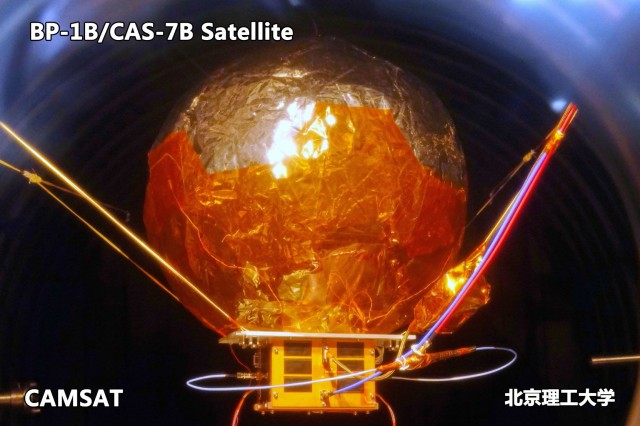 CAS-7B / BP-1B undergoing thermal vacuum test