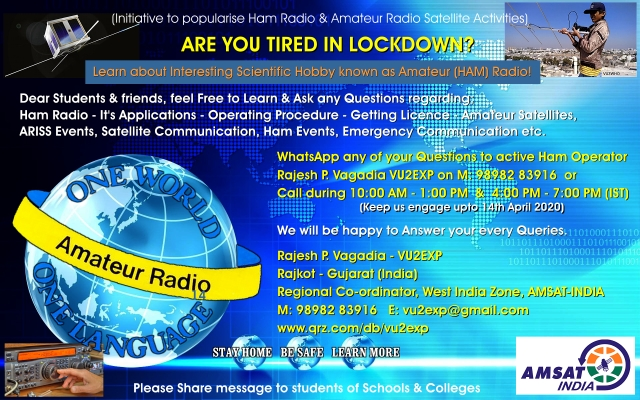 Learn Ham Radio in Lockdown VU2EXP